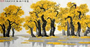 书画 中国京津冀文化艺术中心